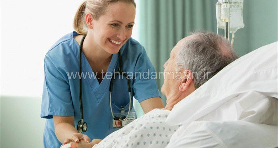 قیمت مراقبت و پرستاری از بیمار روزانه