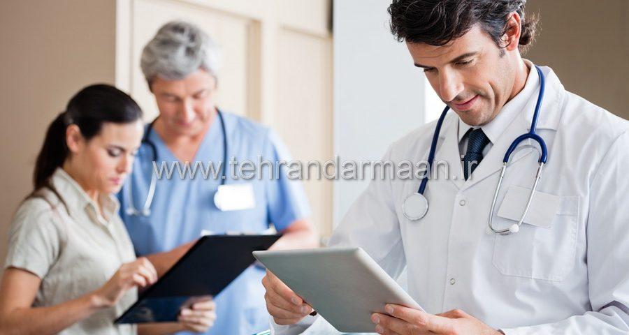 قیمت پزشک متخصص