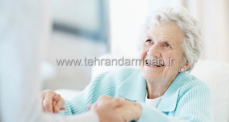 مراقبت و همراه سالمند