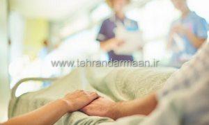 همراه بیمار در بیمارستان