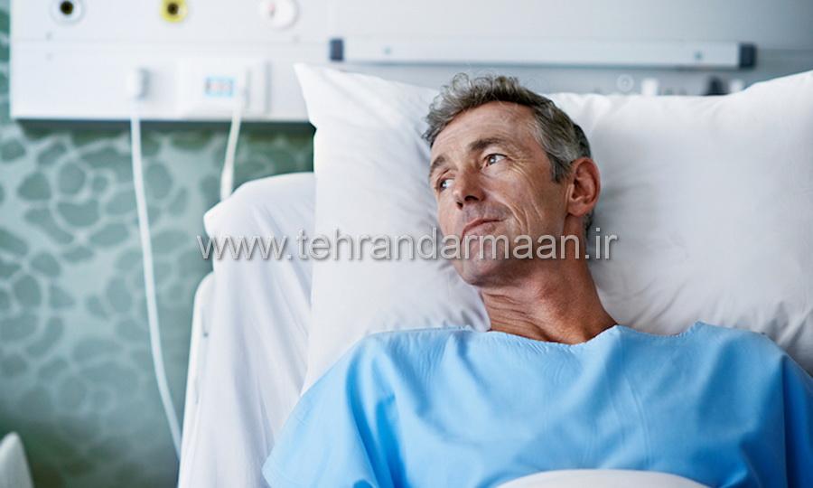 پرستار بیمار تهران