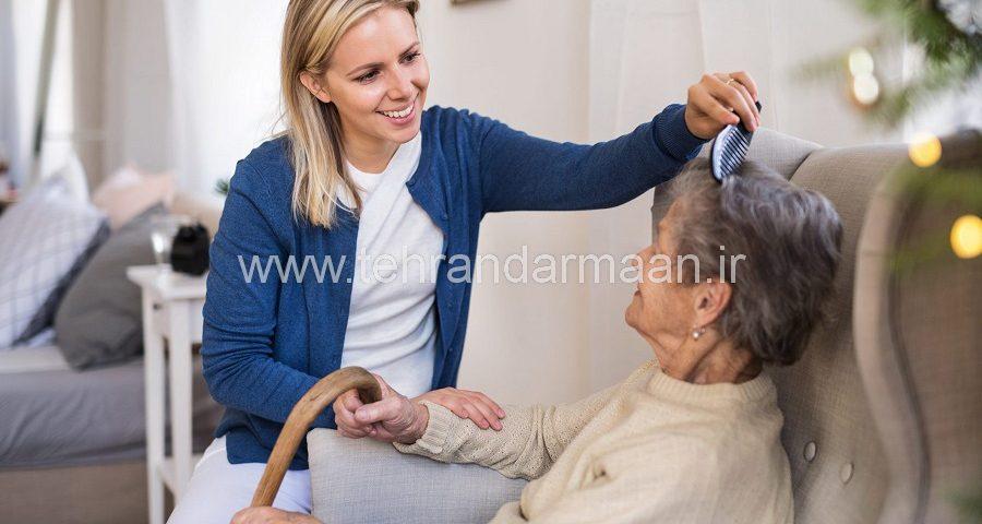 بهترين مرکز نگهداری از سالمند در تهران