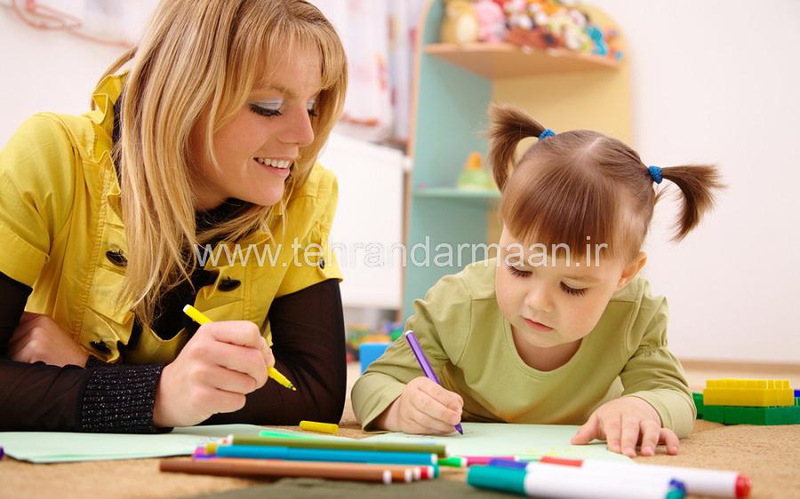 بهترين مرکز نگهداری از کودک