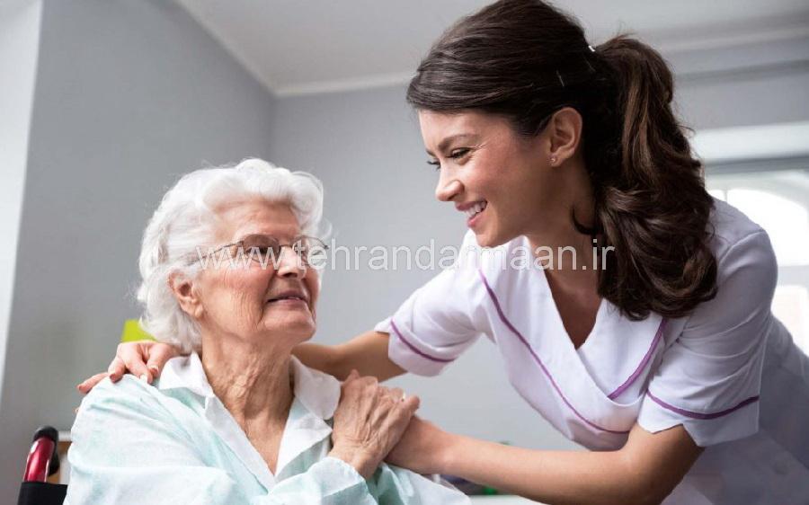 بهترین مرکز نگهداری از سالمند