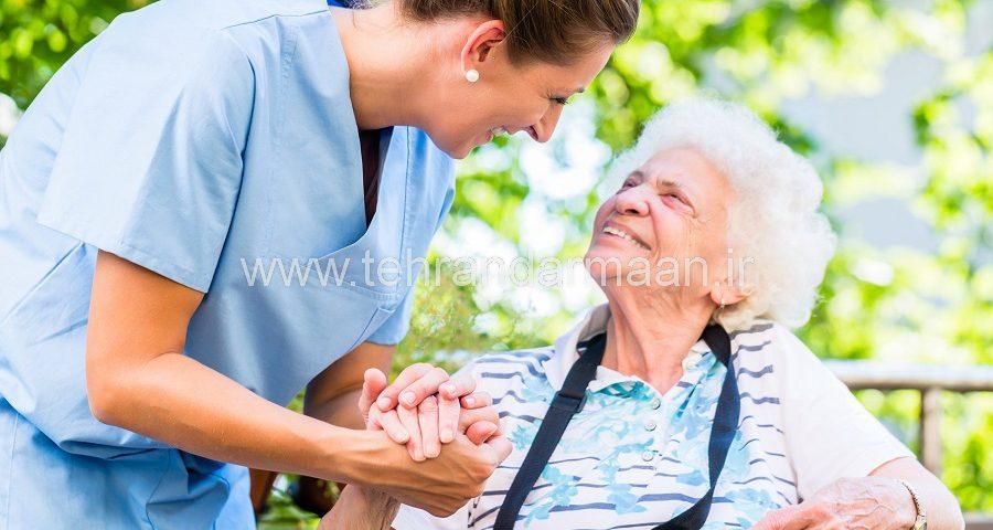 تخصصی ترين مرکز نگهداری از سالمند