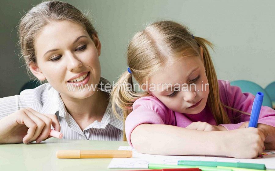تخصصی ترين مرکز نگهداری از کودک
