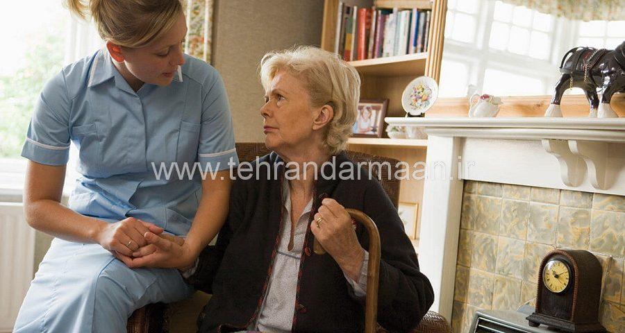 خدمات پرستاری سالمند